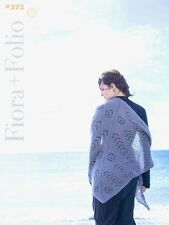 Berroco ::Booklet #372:: Fiora + Folio yarn 6 desings and accessories