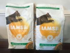 Two 3kg Bags Of IAMS Adult Vitality Dry Cat Food with Lamb - 2 x 3kg Bags