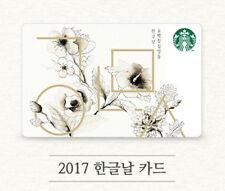 Starbucks KOREA 2017 571th Anniversary Hangeul Card 1ea Oriental luxury Design