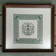 Vintage Framed Tapestry Needlework embroidery wood frame decor