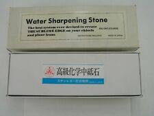 800 Grit Japanese Whetstone, Suehiro Large Waterstone