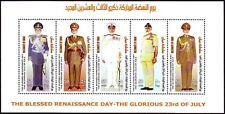 Oman 2010 ** Bl.50 Uniformen Uniforms