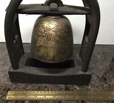 Antique Asian Temple Bell Chime Old Buddha Clapper Elephants Naga Hang China
