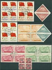 China - 9 Blocks -  Used - Mixed Condition