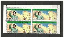 1984-Libya- The Great Man River Builder – Gaddafi- Gadafi- Block of 4 MNH**