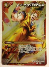 Dragon Ball Miracle Battle Carddass DB06-06 SR Son Goku Super Saiyan