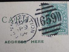 Postmark RUGBY STATION DUPLEX (H) 659 - Warwickshire