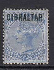 GIBRALTAR-1886 2½d Ultramarine.  A mounted mint example Sg 4