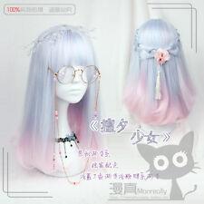 Japanese Sweet Lolita Harajuku Cute Pink+Blue Gradient Cosplay Daily Wig Kawaii