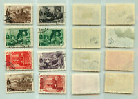 Russia USSR 1949 SC 1334-1340 used . rtb2640