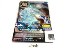 Animal Kaiser Evolution Evo Version Ver 2 Silver (M089E: Advent of the Ice Age)
