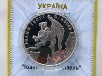 NATALIA UZHVII Ukraine 2 UAH Coin 2008 Stage Cinema Star Actress UNC KM# 487
