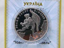IOAHN PINZEL Ukraine 2010 Silver Proof 1/2 Oz 5 UAH Hryven Coin Sculptor KM# 598