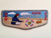 ASHIE OA LODGE 436 SCOUT PATCH SERVICE FLAP SMY BORDER SDCC 1914-1989 FINE SKY
