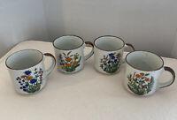 Vintage Otagiri Style Set Of 4 Speckled Wild Flower Ceramic Mugs Made In Japan