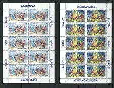 X263 Georgia 1998 Europa full sheets MNH