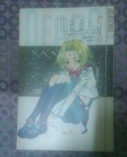 DearS Manga Volume 4