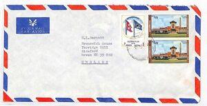 Nepal Katmandu Devon GB Airmail Cover {samwells-covers}PTS c1970 HH203