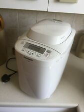 Panasonic SD-2501 Bread Maker Machine With Fruit Nut Dispenser Instructions