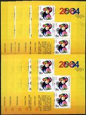 10x China PRC 2004-1 Year of the Monkey Jahr des Affen Neujahr Block 116 MNH