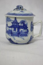 Vintage 19th Century Chinese Canton Blue & White Syllabub Cup With Lid; Twisted