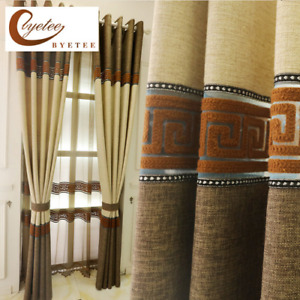 Luxury Blackout Window Curtains Coffee Beige Stitching Door Curtain For Curtains