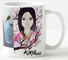 The Tale of Princess Kaguya - Coffee Mug - Studio Ghibli - GIFT - Anime Manga