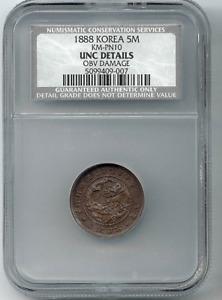 KOREA - 1888 -  5 MUN - UNC Deatail