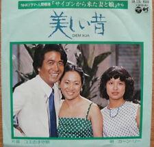 "VIETNAM - KHANH LY 7"" 45RPM JAPAN PRESSING  - DIEM XUA / CA DAO ME"