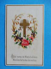 IMAGE PIEUSE HOLY CARD DOUX NOMS DE MARIE ET JESUS  ROES CROIX PENSEES THFR