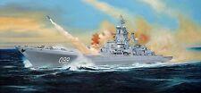 ◆ Trumpeter 1/350 04522 Russian Cruiser Pyotr Velikiy