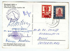 NEPAL 1960 SWISS EXPEDITION TO DHAULAGIRI POSTCARD TO BASEL SPEC. CANCEL !