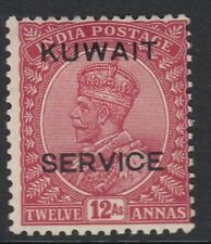 Kuwait - Official stamps- SgO22 - 12a claret - mounted mint