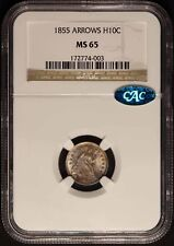 1855 Liberty Seated Half Dime CAC & NGC MS65 - Free Shipping USA
