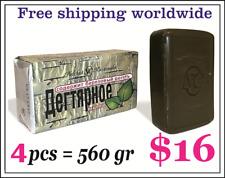Natural organic tar soap Birch tar for anti-acne psoriasis of eczema 4*140g