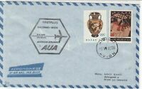 Greece 1966 Airmail to Austria AUA Plane Slogan 1st Flight Stamps Cover Ref25011