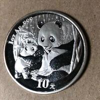 2005 China Panda Silver 10 Yuan 1 Oz Coin UNC Condition