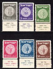 Israel - 1949 Definitives coins - Mi. 22-27 full tab MNH