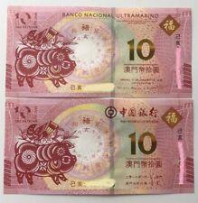 Macau Dog + Pig  'BANCO NACIONAL ULTRAMARINO $10' AND 'Bank of China $10' Notes