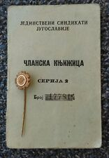 Unique Union of Workers and Employees of Yugoslavia Membership card 1949 + pin !