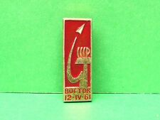 "USSR, Russian Soviet Pin Badge. ""VOSTOK"", USSR First Manned Spacecraft. 12-IV-61"