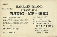 OLD VINTAGE MP-4BBD BAHRAIN ISLAND PERSIAN GULF AMATEUR RADIO QSL CARD