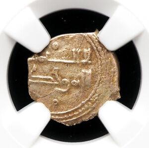 SPAIN, Toledo. Sharaf Al-Dawla Yahya I, Fractional Gold Dinar, NGC XF40