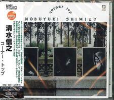 NOBUYUKI SHIMIZU-CORNER TOP-JAPAN CD ttt