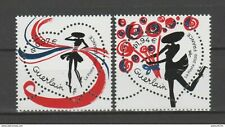 FRANCE 2020 GUMMED STAMPS x 2   VALENTINE'S DAY FASHION GUERLAIN