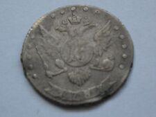1735. Russia 15 silver kopeks  kopek kopejek 1787