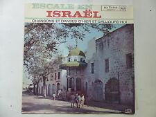Escale en Israel Chansons et danses d hier et d aujourd hui  431017 S