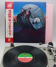 EMERSON LAKE & PALMER Tarkus Japan Lp w/obi PROG ROCK ELP THE NICE