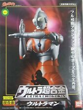 Used Bandai Ultra Chogokin GD-58 Ultraman