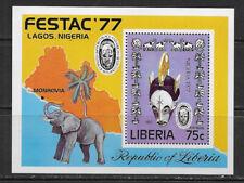 LIBERIA , 1977 , FESTAC 77 , SOUVENIR SHEET , PERF , MNH